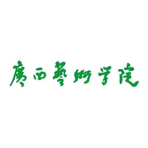 桂林科技大学校旗